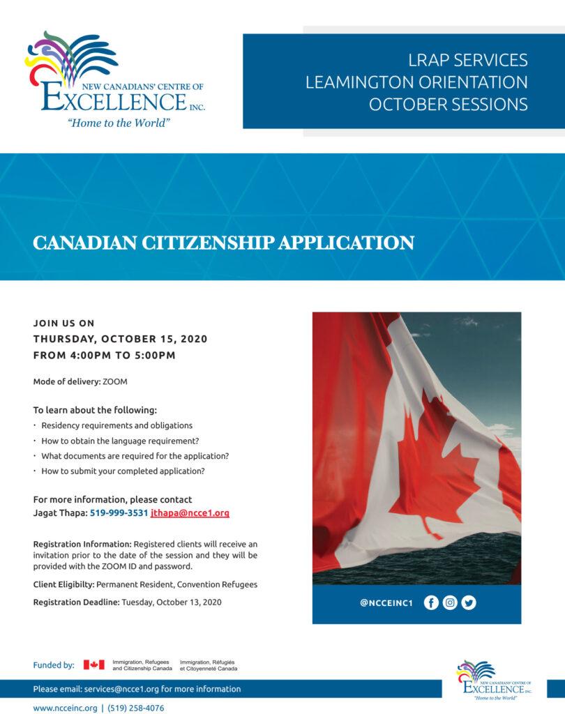Canadian Citizenship Applicaiton