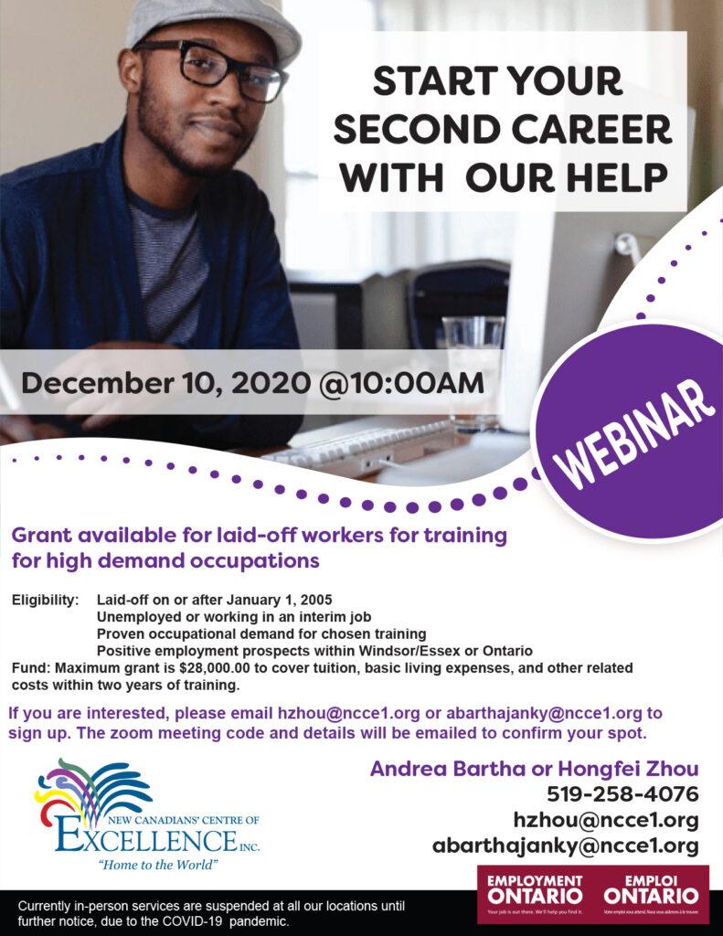 Second Career December