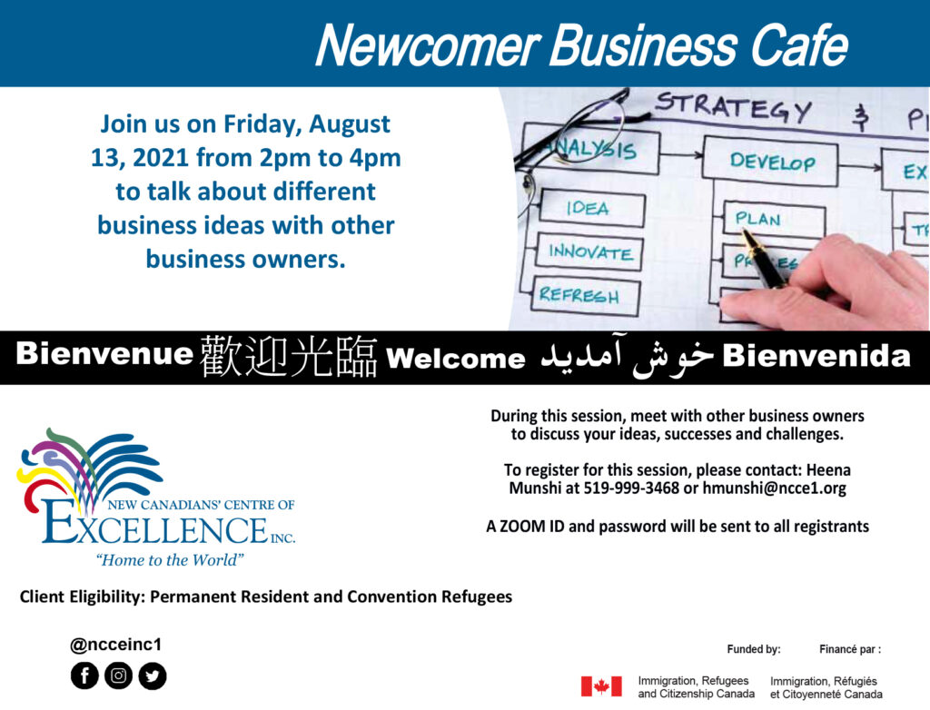 Newcomer Business Cafe