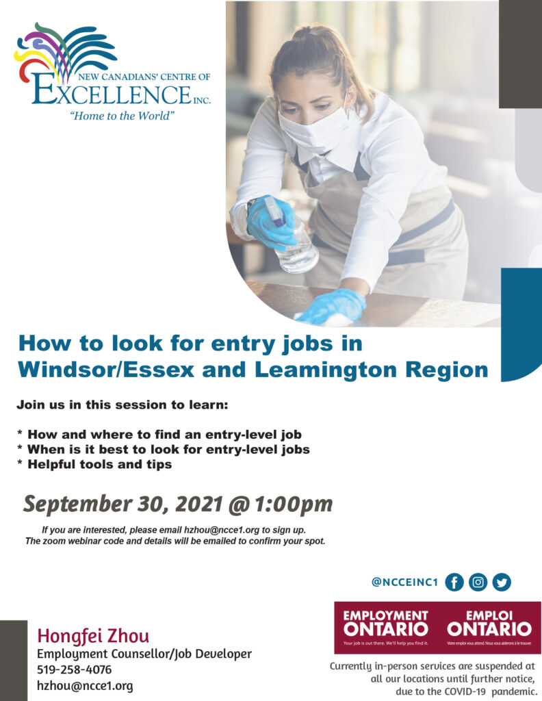 How to Look for Entry Jobs in Windsor-Essex and Leamington Region